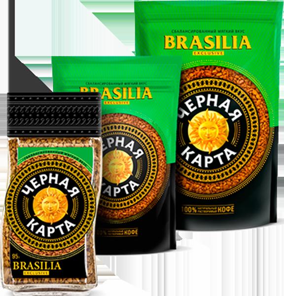 черная карта Exclusive Brasilia Растворимый