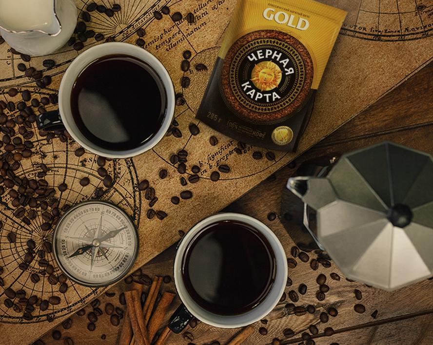 ветра кофейные карты фото понял