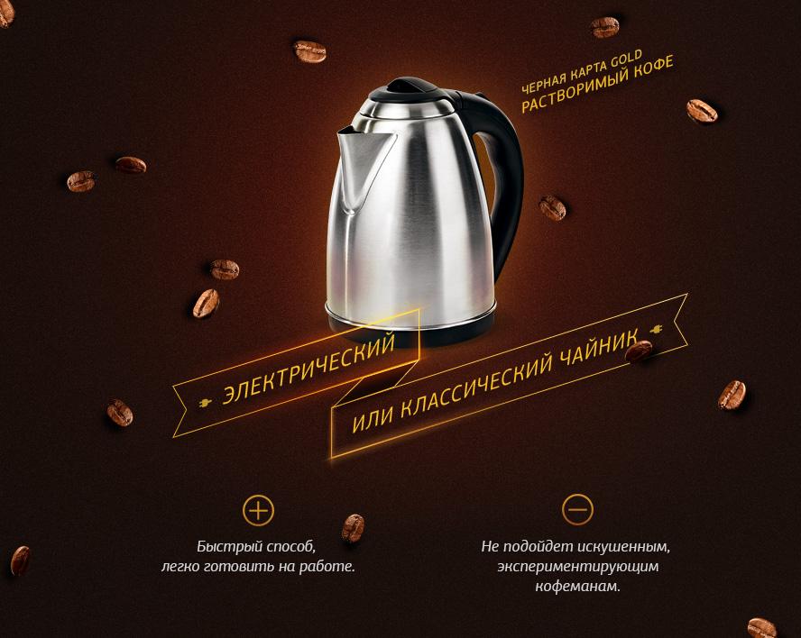 способы варки кофе фото 4