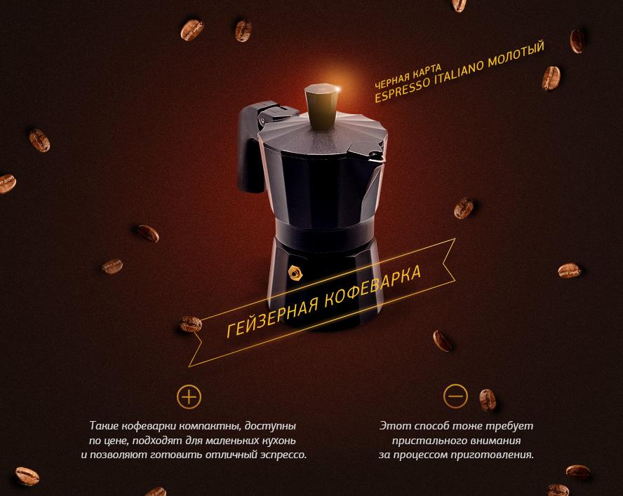 способы варки кофе фото 1