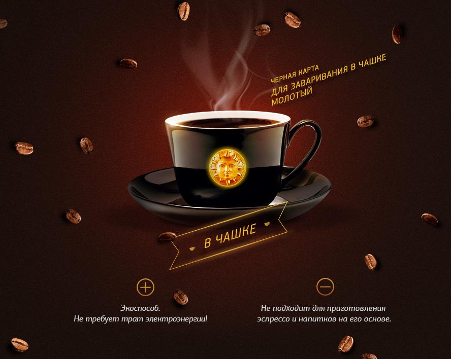 способы варки кофе фото 3